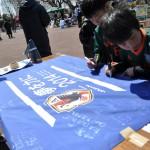 04 日本代表メッセージ