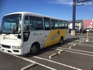 totoバス